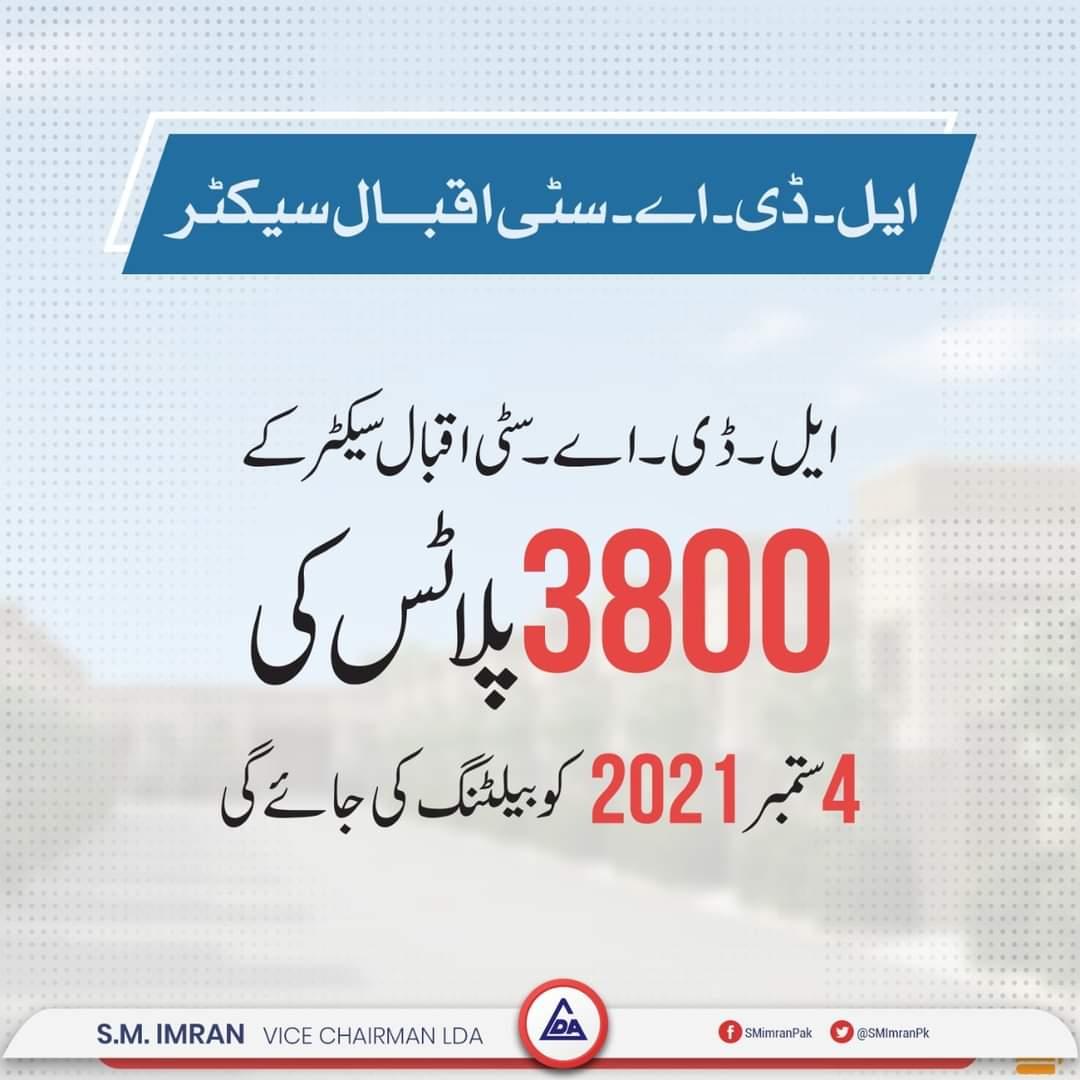 LDA City Lahore Balloting September 2021